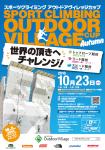 flyer_image